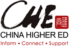 China Higher Ed
